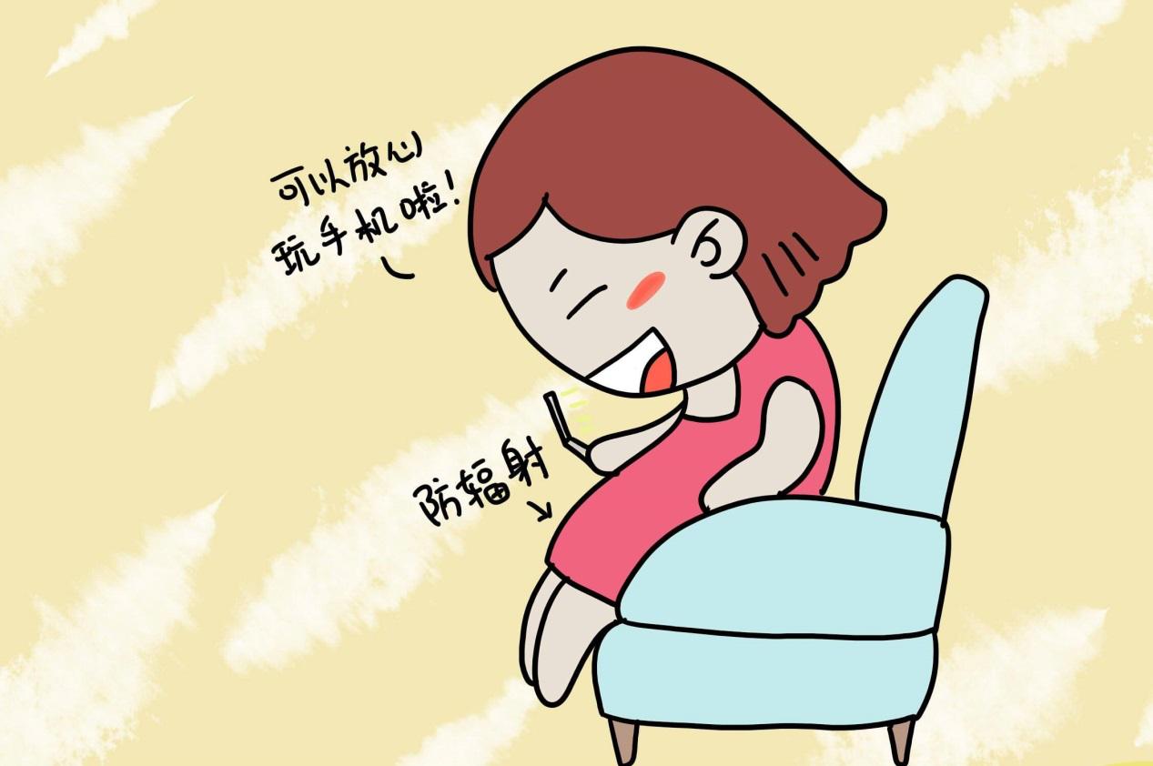 防辐射服解除孕妇恐惧心理
