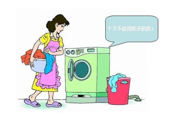 防辐射服不能机洗