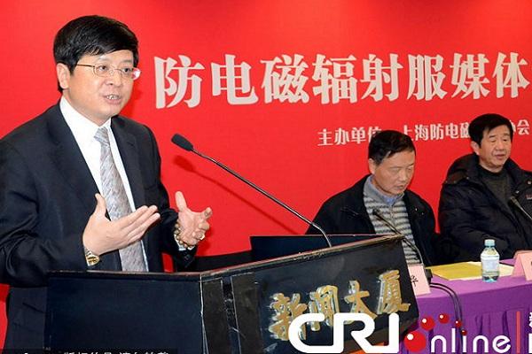 2011年上海防电磁辐射协会