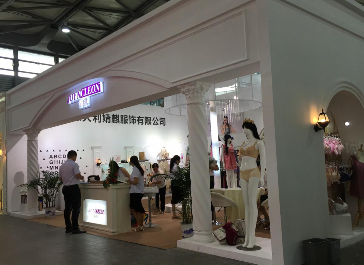 (上图为:2015上海展会婧麒展馆外景婧麒展馆号为:N2C40,N2C41)