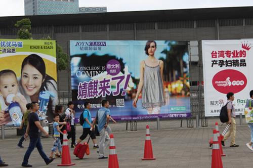上海国际展览中心大门口,婧麒宣传海报