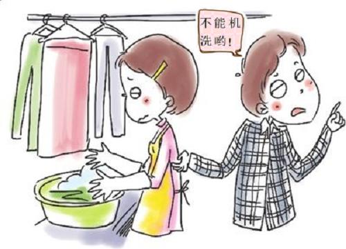 防辐射服能洗吗