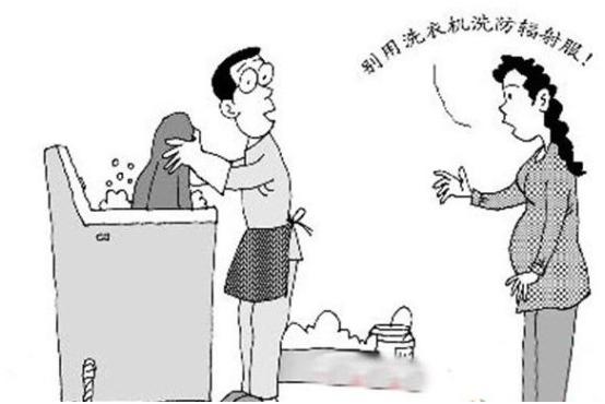 防辐射服不可用机洗