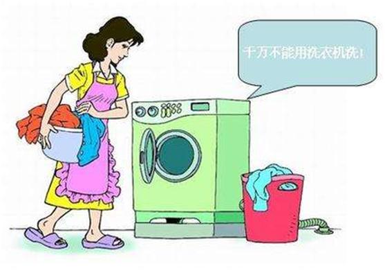 防辐射服勿用洗衣机洗