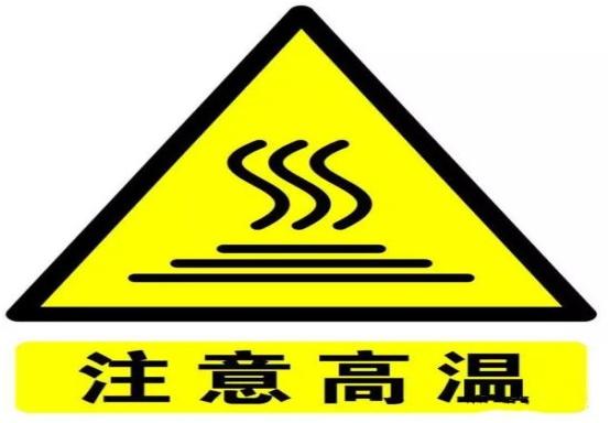 防辐射服洗涤晾晒注意避免高温