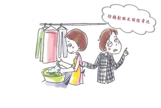 防辐射服最好手洗且不宜经常洗