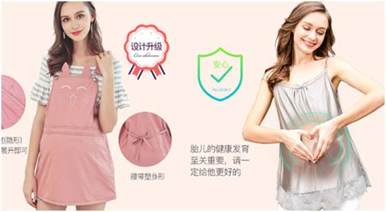 婧麒金属纤维防辐射服(左)银纤维防辐射服(右)