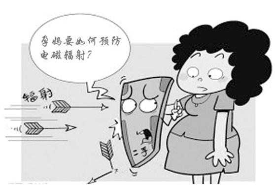 孕妈还应该如何预防电磁辐射