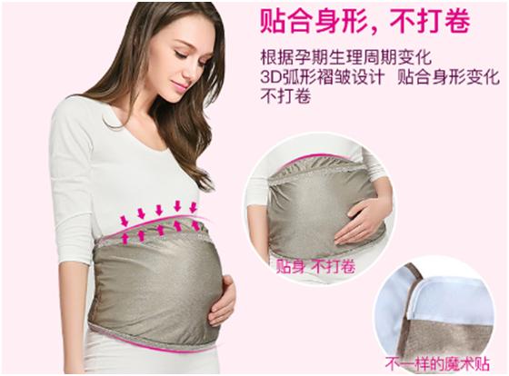 护胎宝什么时候穿合适