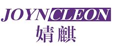婧麒防辐射服品牌