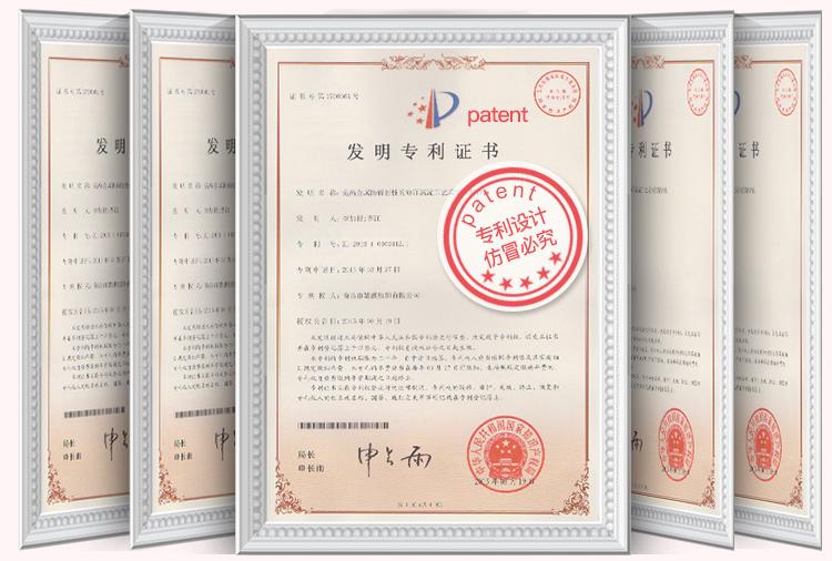 防辐射服专利技术