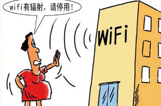 WiFi对孕妇有辐射危害吗