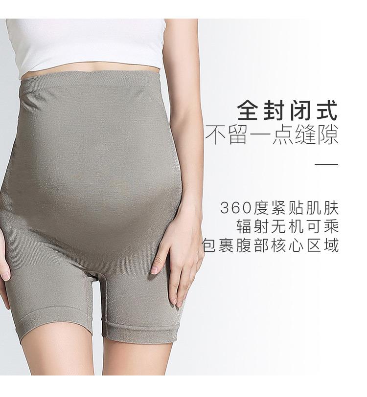 防辐射衣服内裤jy0812款