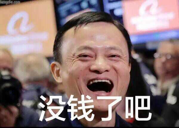 婧麒双十一