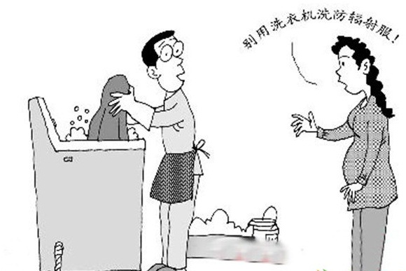 防辐射服不能使用洗衣机洗衣服