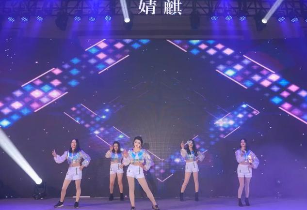 2019婧麒年会舞蹈1234