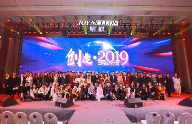 2019婧麒年会节目:创造2019