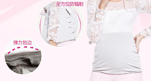 孕妇在家可以穿护胎宝