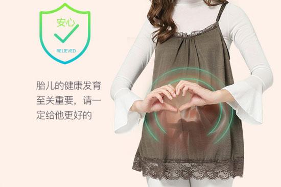 电脑工作者孕妇要穿防辐射服