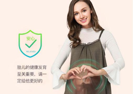 孕妇穿防辐射服是管用的