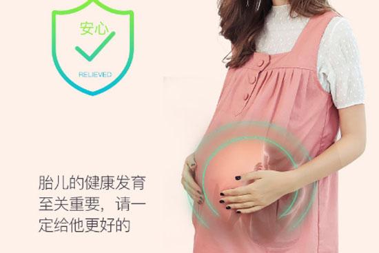 防辐射服主要是保护孕肚