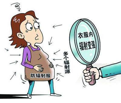 防辐射孕妇装三大流言揭秘