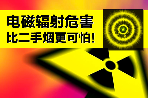 专业解答 什么可以防辐射
